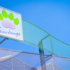 Giardango Logo